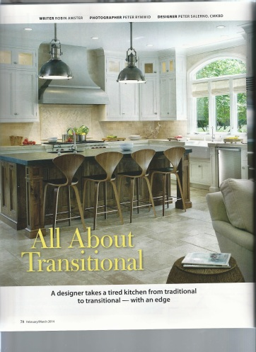 A look inside Design NJ's Feb/Mar 2014 issue, featuring Peter Salerno Inc. and a new kitchen design! (Credit Peter Rymwid, Design NJ)