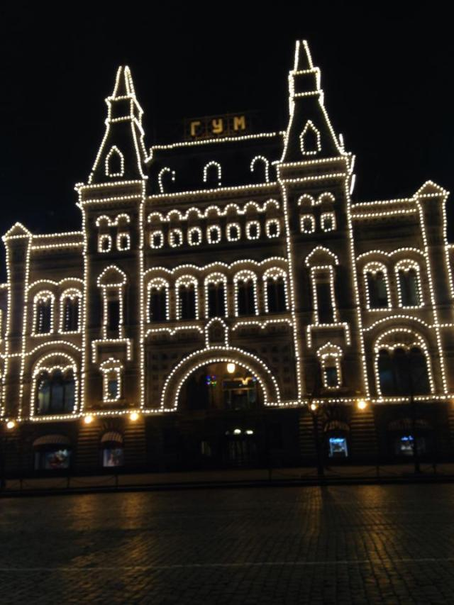 Beautiful photo of Moscow at night. Peter Salerno Inc.
