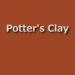 Potter's Clay (Pantone 18-1340)
